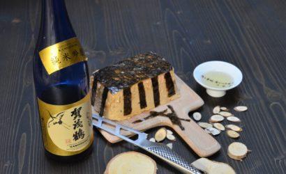 foie gras saké et nori cuit au four
