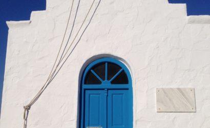 Image de la Grèce pour un repas de pâques d'inspiration crétoise